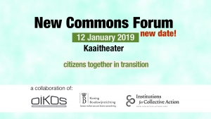 Cities as places of hope |20/11, 16-19h | Brussels|